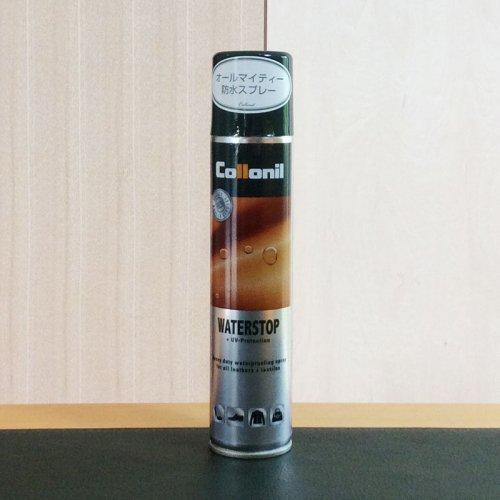 コロニル ウォーターストップ 200ml オールマイティ防水スプレー +UVプロテクション