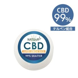 【送料無料】 NATUuR - CBD 99% Shatter 0.5g テルペン配合 シャッター