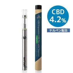 【メール便送料無料】 NATUuR - 420 Disposable CBD Pen with Terpenes CBD4.2% テルペン配合 使い捨てCBDペン