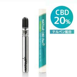 【メール便送料無料】 NATUuR - CBD Pen Plus 20%CBDオイル入り テルペン配合 使い捨てCBDペン プラス