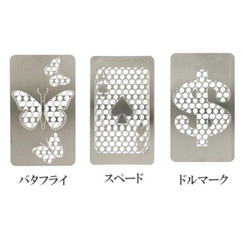 【メール便対応】 デザインカードグラインダー
