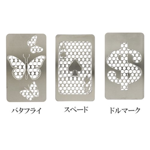 Stainless Steel Grinder Card / カード型グラインダー