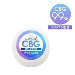 【送料無料】 NATUuR - CBG 99% Shatter 0.5g テルペン配合 シャッター