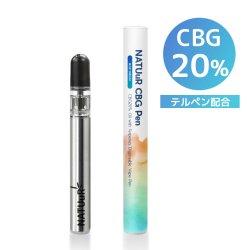 【メール便送料無料】 NATUuR - CBG Pen CBG20% テルペン配合 使い捨てCBGペン