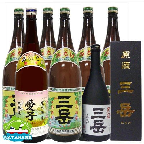 三岳1800ml 5本・愛子1800ml 1本・原酒三岳720ml 1本(7本セット)