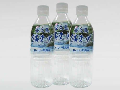 三岳 900ml・水ノ森 720ml 12本セット(箱無し)