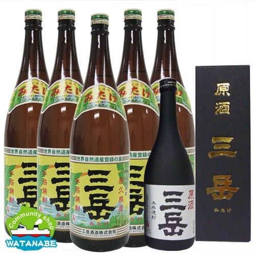 <img class='new_mark_img1' src='https://img.shop-pro.jp/img/new/icons16.gif' style='border:none;display:inline;margin:0px;padding:0px;width:auto;' />三岳1800ml 5本・原酒三岳720ml 1本