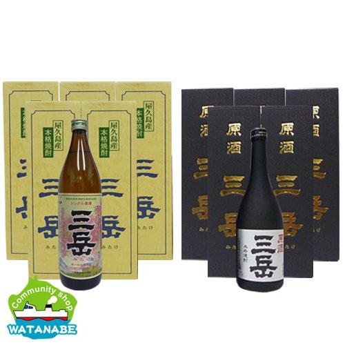 三岳(旬あがり) 900ml−6本・原酒三岳720ml−6本セット 12本セット(化粧箱)