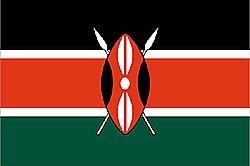 ケニア「キブリ・ファクトリー」 シティーロースト(200g)