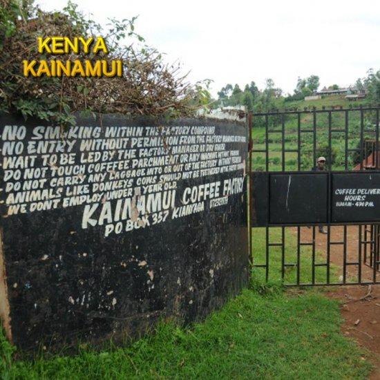ケニア「カイナムイ ファクトリー」 フレンチロースト(200g)