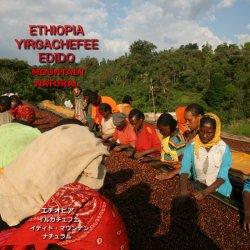 エチオピア「イルガチェフェ イディド ナチュラル 」 シティーロースト(200g)