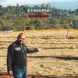 エチオピア 「ベンチ・ネンカ」 シティロースト(200g)