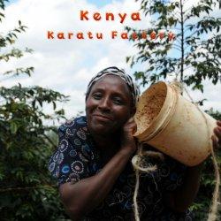 ケニア カラツファクトリー シティロースト(200g)