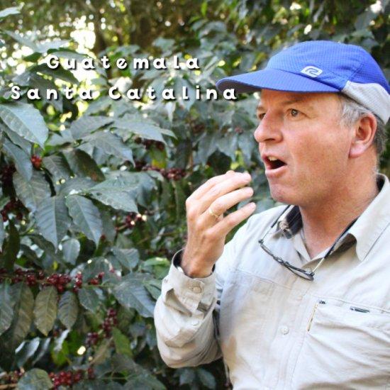 グァテマラ「サンタカタリーナ農園」GR Campament  フレンチロースト(200g)