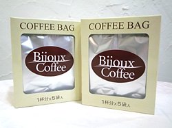 Bijoux Coffeeオリジナルコーヒーバッグ(1杯×5袋入)<img class='new_mark_img2' src='//img.shop-pro.jp/img/new/icons29.gif' style='border:none;display:inline;margin:0px;padding:0px;width:auto;' />