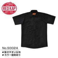 [ RED KAP ] S0024 SHORT SLEEVE WORK SHIRT - レッドキャップ 無地 ワークシャツ (プリント/刺繍対応)
