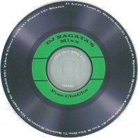 DJ NAGATA'S FREE CHACHA MIXX 1