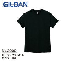 [ GILDAN ] T2000 ULTRA COTTON T-SHIRT -  ギルダン 無地 Tシャツ (プリント/刺繍対応)