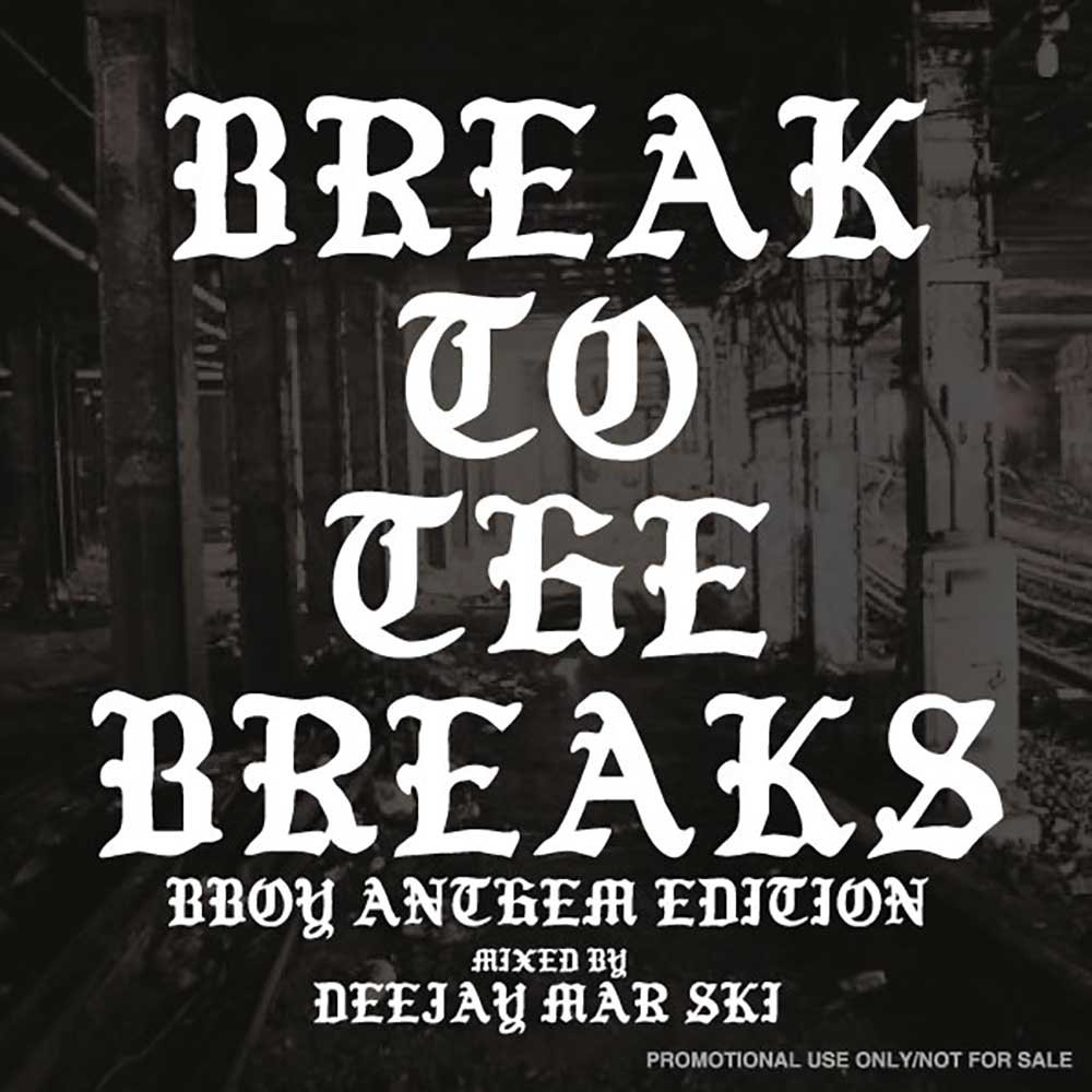 DJ MAR BREAK TO THE BREAKS BBOY ANTHEM EDITION