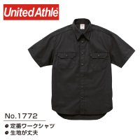[ UNITED ATHLE ] 1772 T/C SHORT SLEEVE WORK SHIRT - ユナイテッドアスレ 無地 ワークシャツ (プリント/刺繍対応)