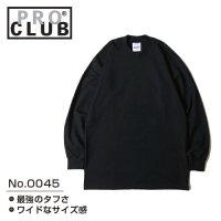 PROCLUB T0045 Heavy Weight NEWカラー L/S T-shirt 刺繍・プリント対応