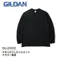 [ GILDAN ] T2400 ULTRA COTTON LONG SLEEVE T-SHIRT - ギルダン 無地 ロングスリーブTシャツ ロンT (プリント/刺繍対応)