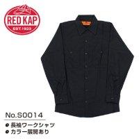 [ RED KAP ] S0010 LONG SLEEVE WORK SHIRT - レッドキャップ 無地 ロングスリーブ ワークシャツ (プリント/刺繍対応)