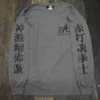 [RESTOCK]KOB Clothing  (R)漢字 L/S T-SHIRTS [GREY]