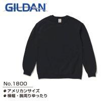 [ GILDAN ] F1800 SET IN TRAINER 8.0oz - ギルダン スウェット トレーナー (裏起毛) - プリント/刺繍対応
