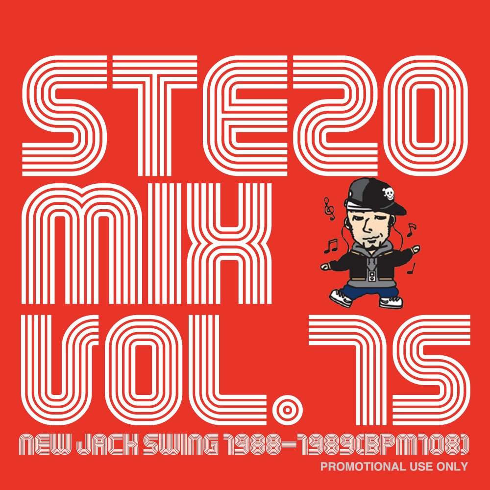 STEZO MIX VOL.75