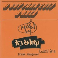 B BOY PARK 2017 B AREA Break Hangover / Mixed by DJ CHORI fr 8 NORTH GATE