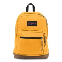 JANSPORT RIGHT PACK BACKPACK[ENGLISH MUSTARD]