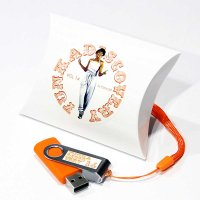 DJ TOGASHI  FUNKADISCOVERY VOL.14 (USB)