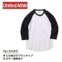 [ UNITED ATHLE ] 5045 RAGRAN 3/4 SLEEVE T-SHIRTS[6COLOR] - ユナイテッドアスレ 無地 ラグラン Tシャツ 七分袖 (プリント/刺繍対応)
