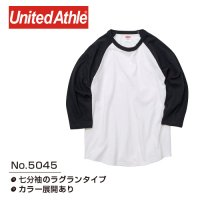 [ UNITED ATHLE ] 5045 RAGRAN 3/4 SLEEVE T-SHIRTS - ユナイテッドアスレ 無地 ラグラン Tシャツ 七分袖 (プリント/刺繍対応)