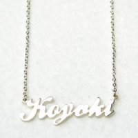 [ LADYs ] ネームネックレス [ シルバー/シングル 0.8mm ] - NAME NECKLACE