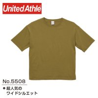 [ UNITED ATHLE ] 5508 BIG SILHOUETTE T-SHIRTS - ユナイテッドアスレ ビッグ 無地 Tシャツ  (プリント/刺繍対応)