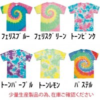 [ GOODYE ] JD1000 EXCLUSIVE TIE-DYE T-SHIRTS - グッダイ タイダイ Tシャツ (プリント/刺繍対応)