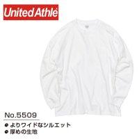 UnitedAthle  5.6オンス ビッグシルエット ロングスリーブ Tシャツ 刺繍・プリント対応