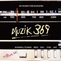 DJ MAR SKI / Muzik 369