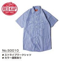 [ RED KAP ] S0020 SHORT SLEEVE STRIPE WORK SHIRT - レッドキャップ ストライプ ワークシャツ (プリント/刺繍対応)