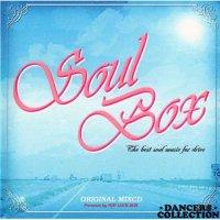 SOUL BOX VOL.1