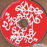 DJ SACHIO - UNDERGROUND ROOM VOL.18