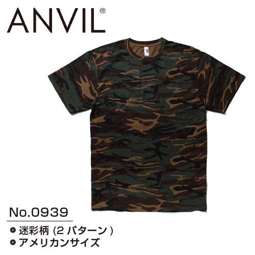 ANVIL T-SHIRT 4.9oz - アンビルTシャツ プリント対応
