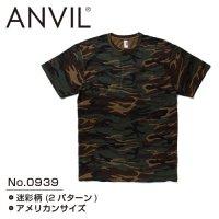 [ ANVIL ] T0939 CAMOUFLAGE T-SHIRT 4.9OZ - アンビル 迷彩 カモ Tシャツ (プリント/刺繍対応)
