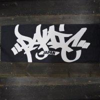 PANIC OROGINAL LOGO TOWEL[BLACK]