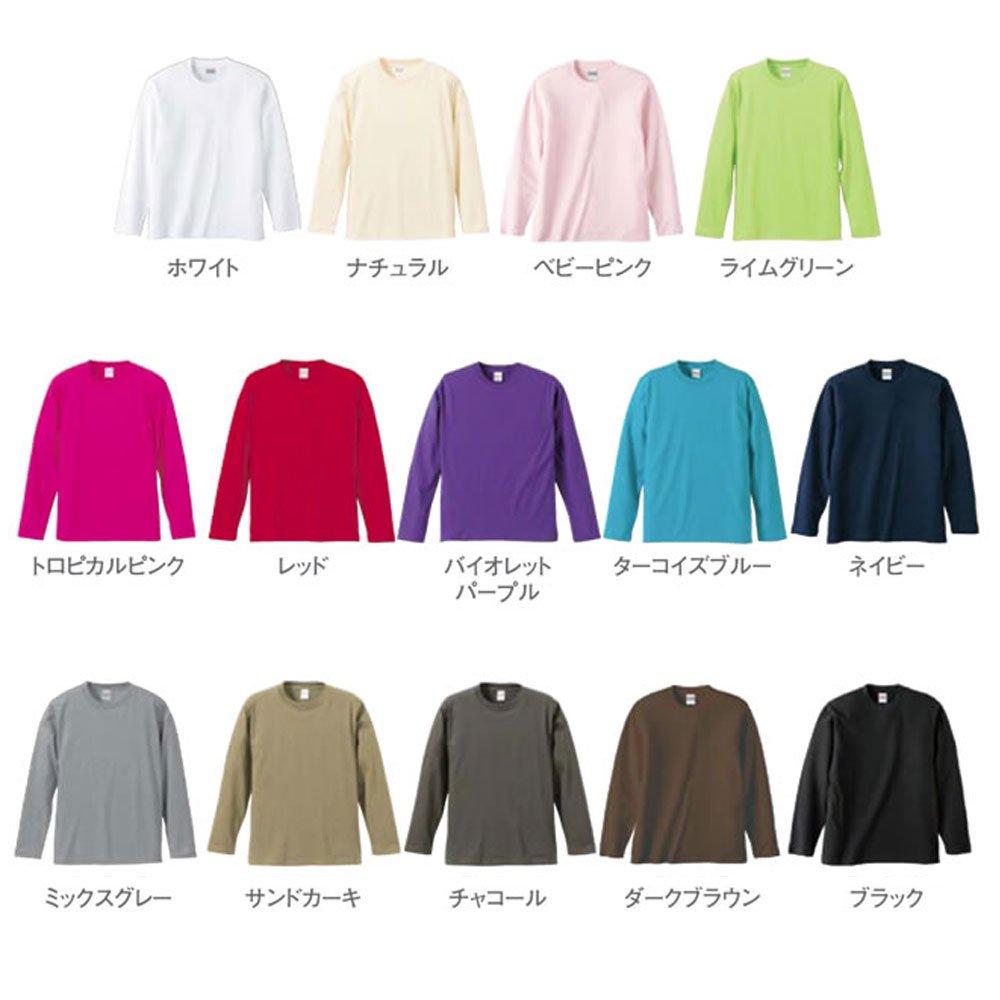 UNITED ATHLE 5010 5.6OZ L/S T-SHIRT - ロングスリーブTシャツ プリント対応
