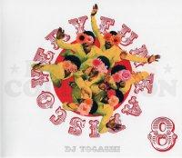 DJ TOGASHI  FUNKADISCOVERY VOL.8