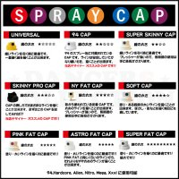 MONTANA SPRAY CAP - スプレーキャップ