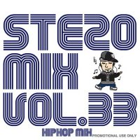 STEZO MIX VOL.33